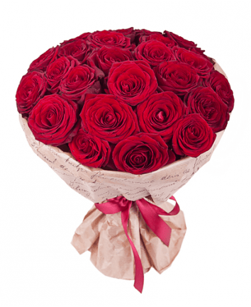 25-red-roses-bouquet